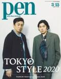 Pen 2020年 3/15号