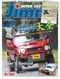 JIMNY SUPER SUZY No.098