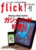 flick! Vol.01