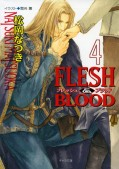 FLESH & BLOOD4