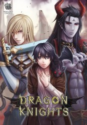 DRAGON KNIGHTS【単話版】 (3)