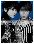 別冊CD&DLでーた BOYS ON STAGE vol.2