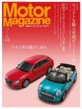 Motor Magazine 2016年7月号/No.732