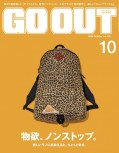 GO OUT 2020年10月号 Vol.132