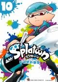 Splatoon 10