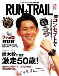 RUN+TRAIL Vol.28