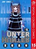 HUNTER×HUNTER カラー版 15