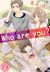 Who are you? 2