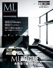 ML WELCOME Vol.7