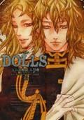 DOLLS(ドールズ) 12