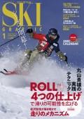 スキーグラフィックNo.487
