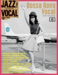 JAZZ VOCAL COLLECTION TEXT ONLY 7 ボサ・ノヴァ・ヴォーカル