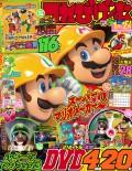 てれびげーむマガジン January 2020