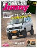JIMNY SUPER SUZY No.099