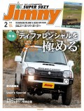JIMNY SUPER SUZY No.104