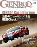 GENROQ 2020年3月号