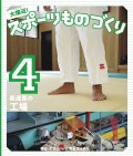 柔道畳の工場
