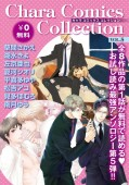 Chara Comics Collection VOL.5