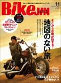 BikeJIN/培倶人 2012年11月号 Vol.117