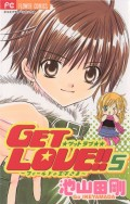 GET LOVE!! 5