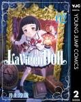 La Vie en Doll ラヴィアンドール 2