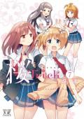 桜Trick 7
