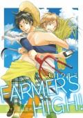 FARMER'S HIGH!〜恋する電波農夫〜