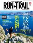 RUN+TRAIL Vol.25