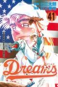Dreams(41)