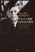 【期間限定価格】KILLING KENNEDY ケネディ暗殺 50年目の真実
