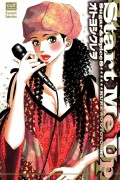 Sugar&Spice 8〜Start Me Up〜