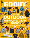 OUTDOOR STYLE GO OUT 2016年5月号 Vol.79