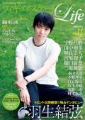 フィギュアスケートLife Vol.11