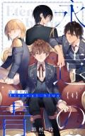 永遠の青 〜Eternal Blue〜4