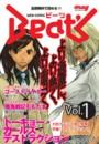WEB COMIC Beat's Vol.1