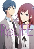 ReLIFE 2【フルカラー】