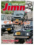 JIMNY SUPER SUZY No.096