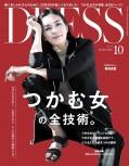 DRESS 2015年10月号