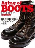 別冊Lightning Vol.171 エイジング オブ ブーツ