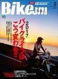 BikeJIN/培倶人 2017年2月号 Vol.168