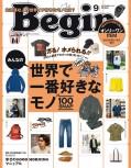 Begin 2017年9月号