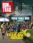 RUN+TRAIL Vol.22