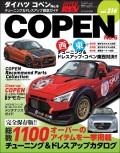ハイパーレブ Vol.216 ダイハツ・コペン No.6