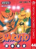 NARUTO―ナルト― カラー版 44