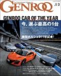 GENROQ 2019年3月号