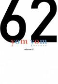 yom yomリーフレット vol.62