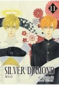 SILVER DIAMOND(11)