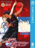 黒子のバスケ モノクロ版 8