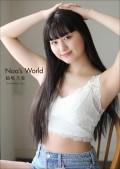 鶴嶋乃愛 Noa's World