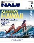 NALU 2018年7月号 No.109